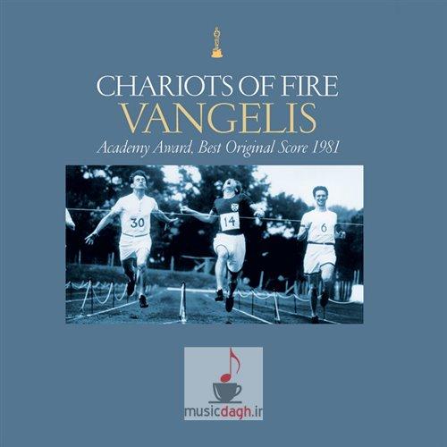 دانلود موسیقی Chariots of Fire اثر ونگلیس