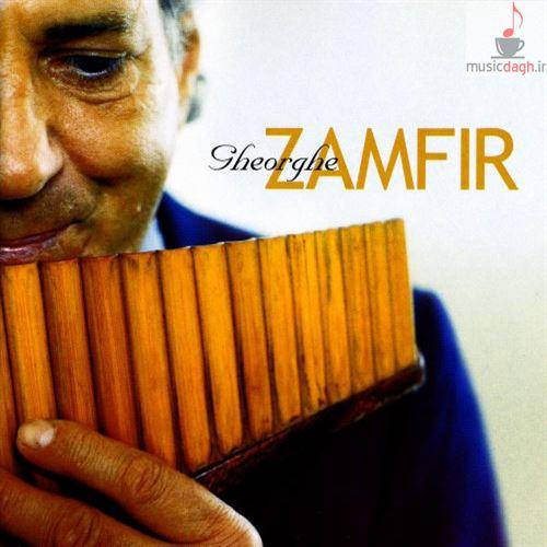 دانلود دو موسیقی معروف از Gheorghe Zamfir نوازندهٔ برجستهٔ پن فلوت