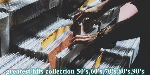 بهترین آهنگ های دهه ۵۰ ، ۶۰ ، ۷۰ ، ۸۰ ، ۹۰ میلادی