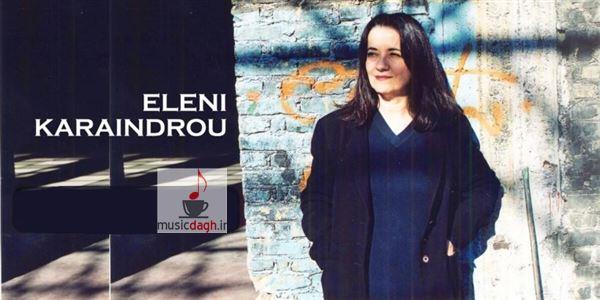 دانلود بهترین آهنگ های بیکلام Eleni Karaindrou