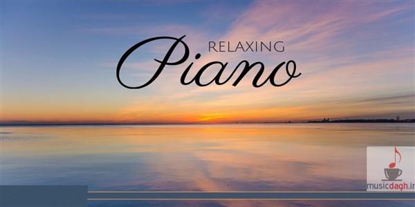 دانلود آلبوم بهترین آهنگ های آرامشبخش پیانو