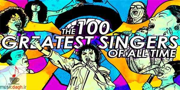 دانلود 100 آهنگ پرطرفدار تمام دوران
