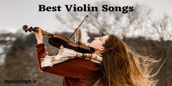 دانلود بهترین آهنگ های غمگین با ساز ویولن
