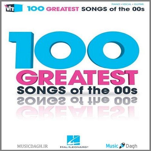 دانلود ۱۰۰ آهنگ معروف دهه 2000 میلادی